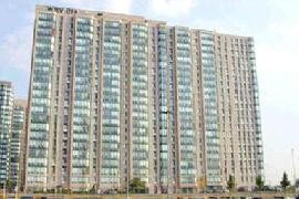 Carlyle Group - Condo in Canada
